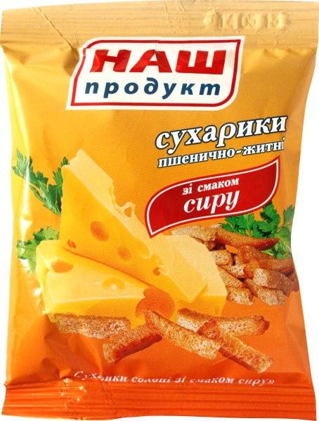 Сухарики пшенично-житні зі смаком сиру, 35 г, Наш продукт!