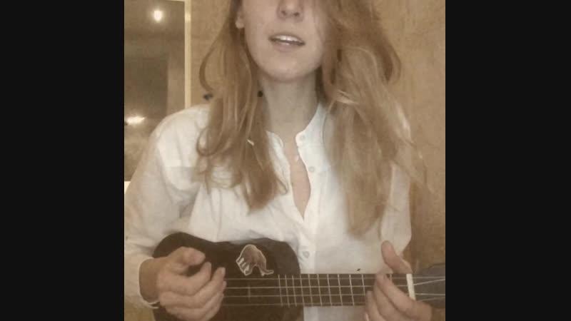 Alisa lemony - прикоснуться