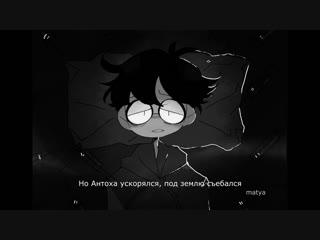 Воха и Л ха animatic (720p).mp4