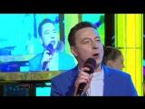 Сергей Славянский - «Загрузи мою любовь» прямой эфир Суперлото от 17.09.2018