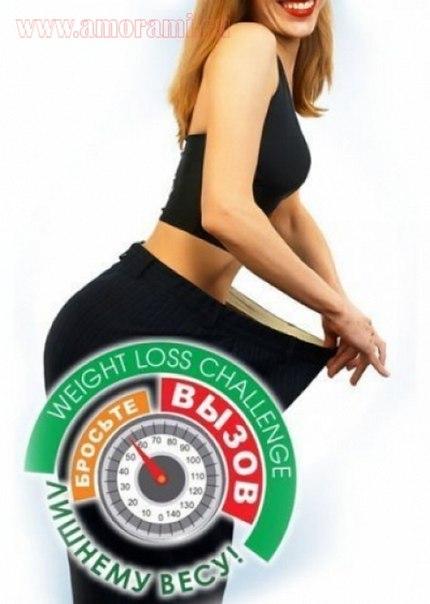 диета по принципу ешь и худей