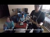 Hiatus Kaiyote - Nakamarra ( James Lo ScottMon Vie Luzhanski cover)