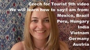 Basic Czech for Travelers, part 9, how to say in czech, I am from, useful czech phrases