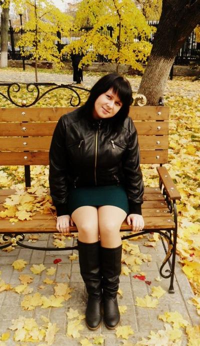 Дарья Попова, 24 августа 1993, Минск, id31350238