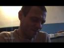 Вор в законе Артур Ерошевский (Одессит) - 17 лет в одиночной камере (часть втора