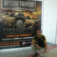 Александр Гуманенко