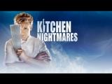 Kitchen Nightmares US - S02E10 Sante La Brea