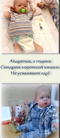 Даша Савинова, 18 января , Запорожье, id38600160