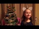 Влог! Наряжаем елку / Встречаем 2019 год / Подарки от Деда Мороза / Видео для детей