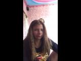 Алина Беркут — Live