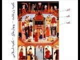 IRAN, Chartagh, Persian architecture, Association Rudaki