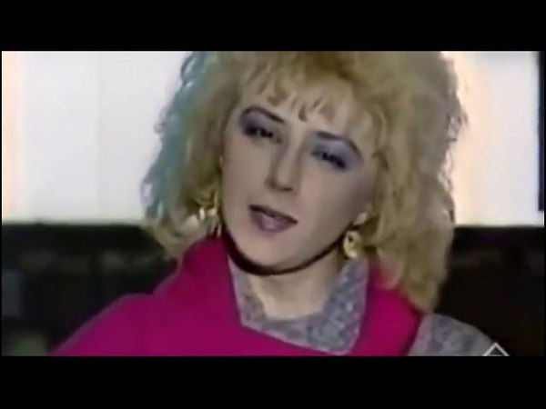 Комбинация Модница 1989