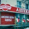 Аптека Максавит и 36.7