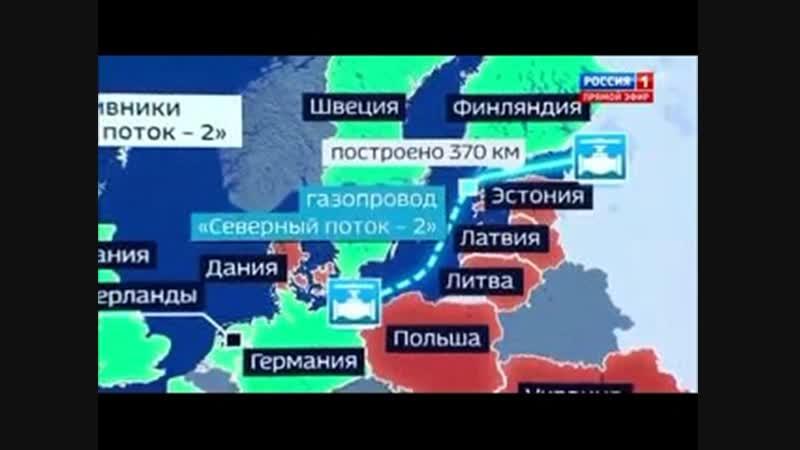 60 минут_18-01-19.Вечерний.*Керченский пролив открыт для судоходства*-заявил Х.Маас,после беседы с главой МИД РФ,С.Лавровым.
