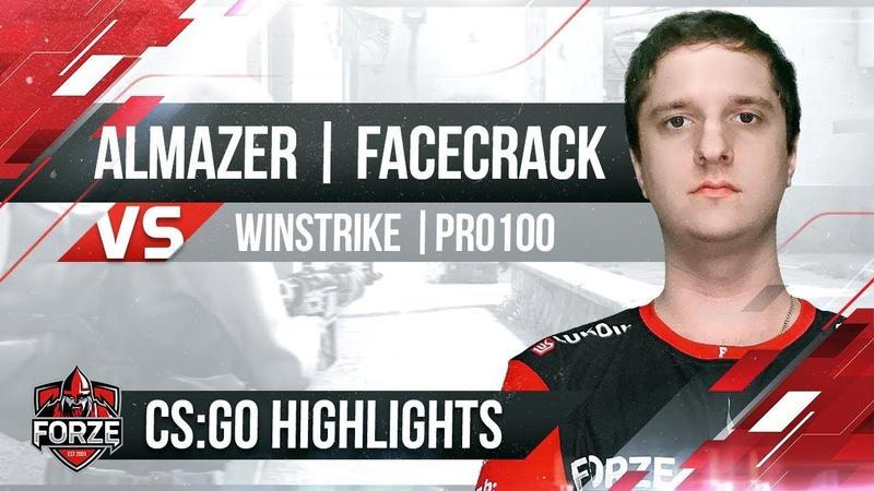 CS:GO Highlights: forZe vs pro100,Winstrike @LOOT.BET HotShot Series Season 1