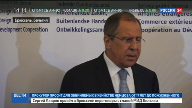 Новости на Россия 24 • Лавров назвал дикостью обвинения в адрес сына Трампа из-за встречи с российским адвокатом