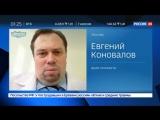 Россия 24 - Весеннее обострение: участились случаи нападения психически нездоровых людей на улицах - Россия 24
