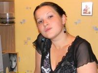 Катерина Воробьева-Рахнова, 28 апреля , Кодинск, id181490732