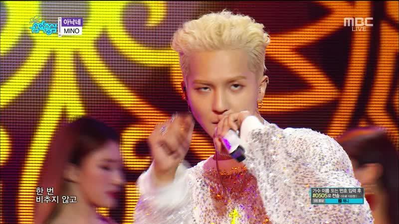 [Solo Debut Stage] 181201 MINO (송민호) - Her (어울려요) FIANCÉ (아낙네)
