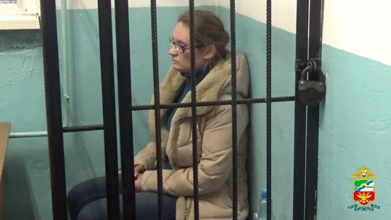 В Барнауле сотрудники транспортной полиции предъявили обвинение местной жительнице в сбыте наркотических средств