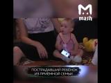В Москве у ребёнка из Самары извлекли пулю, с которой он проходил год