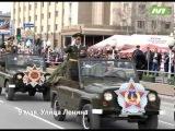9 мая, улица Ленина. no comments 1