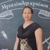 Zhibek Atembekova-Muratbekova