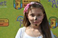 Елизавета Андреевна, 15 февраля , Ишимбай, id151886533
