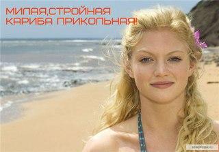 H2O ПРОСТО ДОБАВЬ ВОДЫ Just add wather♥ | ВКонтакте