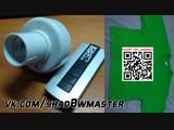 💡 Ленивая лампа на пульте - E27 Wireless Remote Control Light Lamp + Зелёная майка
