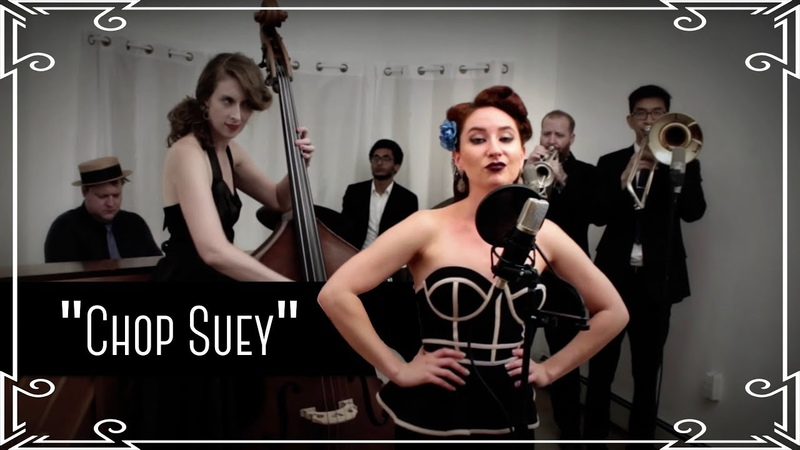 Chop Suey System of a Down Jazz Cover by Robyn Adele Anderson