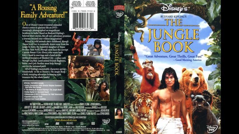 Книга джунглей - ТВ ролик (1994)