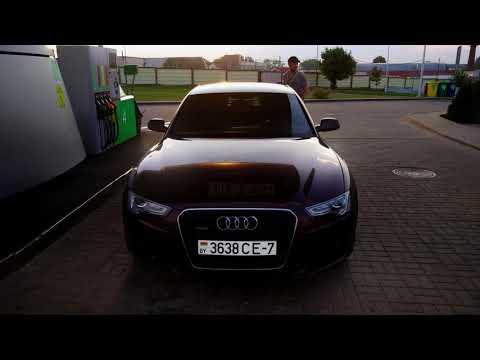 Фантик Audi Sportback