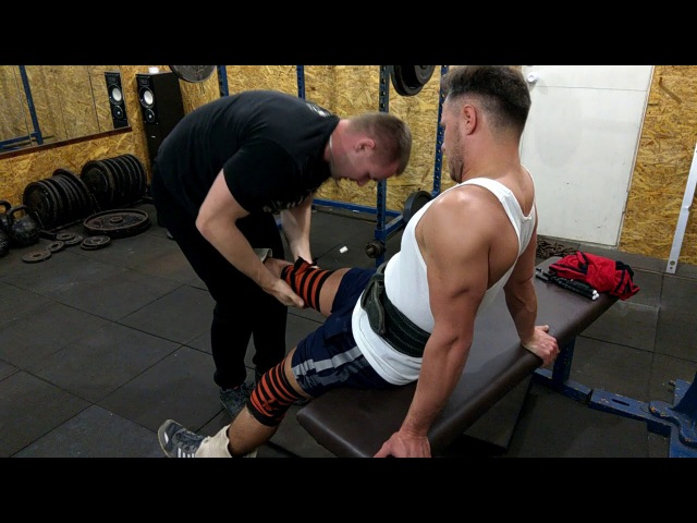 Squat with knee wraps 150