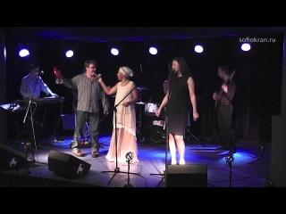 Sofi Okran - Trouble Me (live)