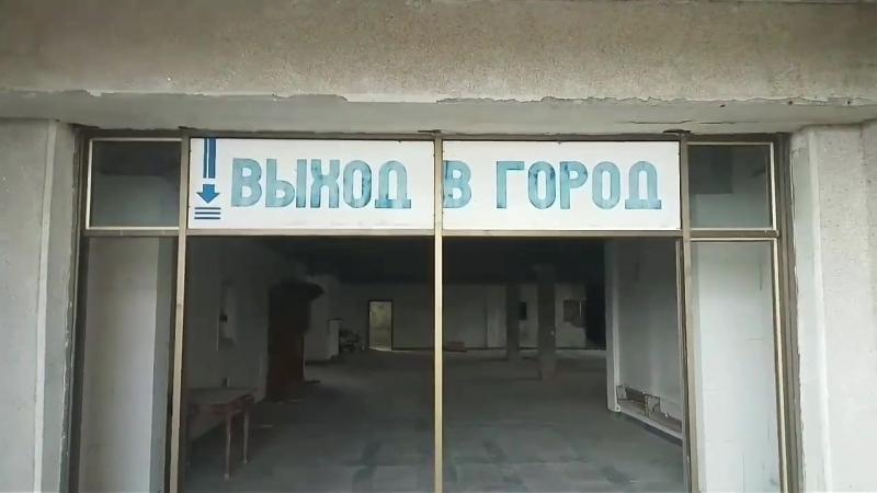 Сталк руїнами цивільного аеропорту Луцьк - Крупа (2017 рік)