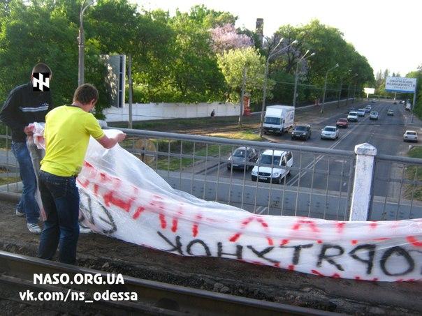Одесские фашисты как могут помогают «антифашистам» (фото), фото-1