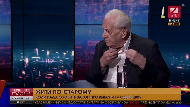 «Опоблок» у парламенті – це домовленість Порошенка з Москвою, – Степан Хмара
