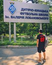 Вадим Олейник фото #28