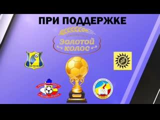 Турнир памяти заслуженного тренера России В.Д.Нечепуренко 2019