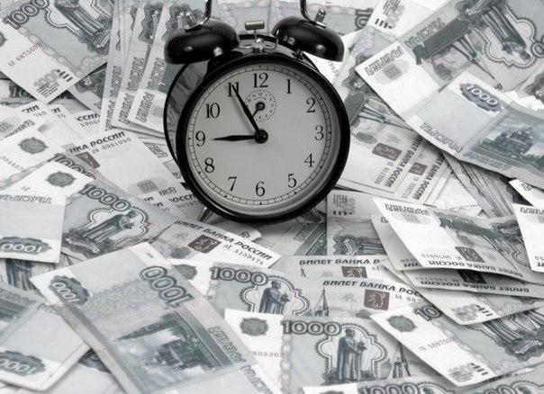 money-plus.pe.hu - новый инвестиционный проект!Вклады на 24 часа под