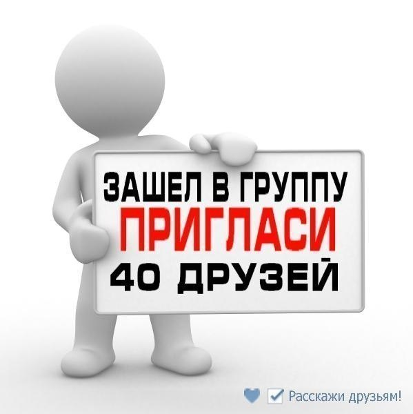 фото на аватарку вк: