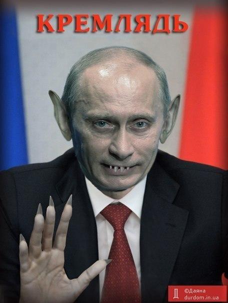 Путин своей политикой представляет угрозу всему Западу и его ценностям, - польский эксперт - Цензор.НЕТ 3112