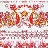 Свадебные венчальные рушники лен именные вышивка