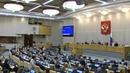 ВГосдуме обсудили строительство нового жилья вРоссии ивопросы ЖКХ. Новости. Первый канал