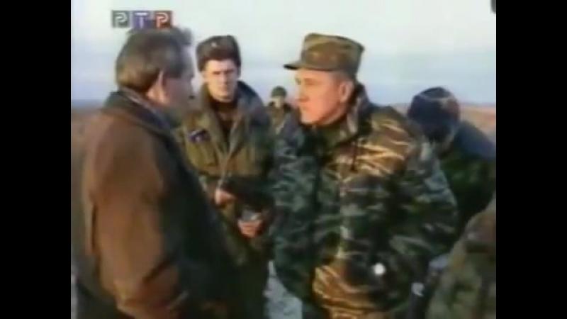 Генерал Шаманов. Разговор с чеченцем