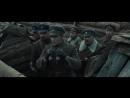 Україньска революція 1917 - 1921.