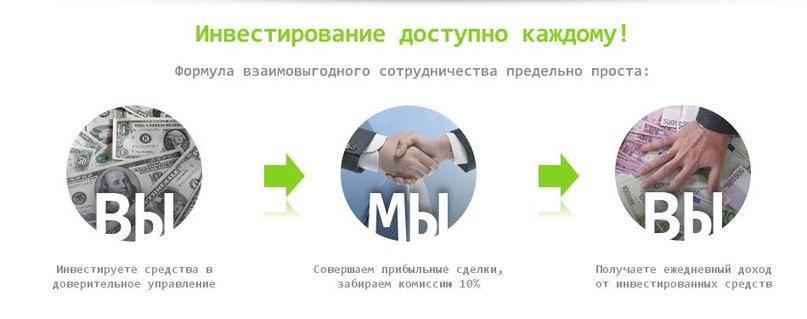 https://pp.vk.me/c613431/v613431527/1c124/Impaw0EMi00.jpg