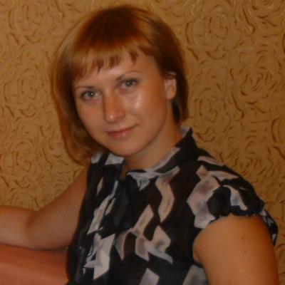 Оля Боброва, 7 ноября , Киев, id188094592