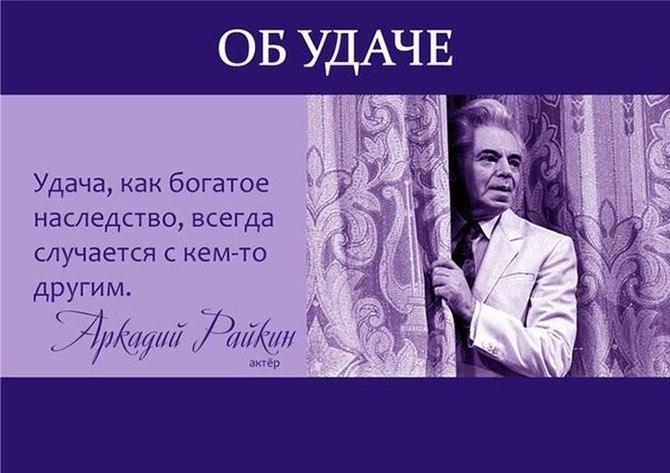 10 мудрых цитат известных людей UchrO_rEmWI